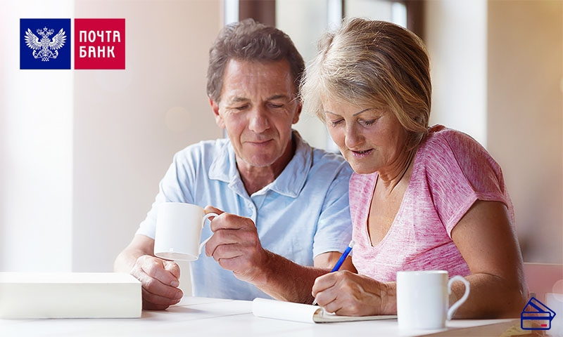 кредит пенсионерам в почта банке условия как узнать свой номер на сим карте мтс