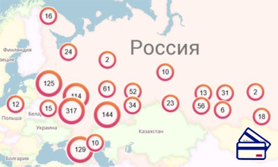Отделения банка уже действуют во многих городах России, сеть отделений активно развивается, в том числе, за счет открытия клиентских центров в отделениях Почты России