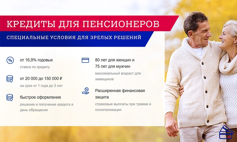 Мтс банк оплатить кредит онлайн по номеру договора без комиссии адреса
