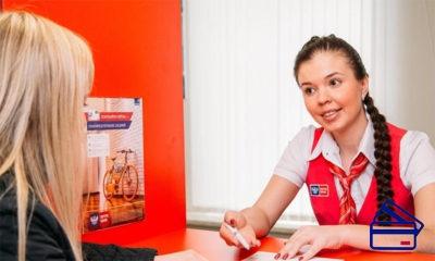 Пожилым людям лучше обратиться непосредственно в отделение банка для оформления кредита, сотрудники банка помогут сориентироваться в условиях и составить заявку