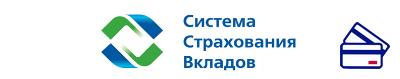 Почта Банк государственный проект, а не частный, поэтому все вклады застрахованы