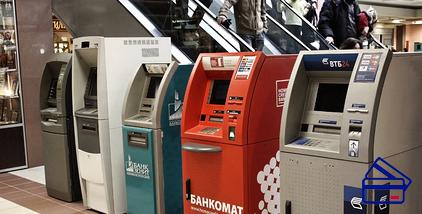 где можно снять деньги с кредитной карты почта банк без комиссиисамсунг в кредит спб