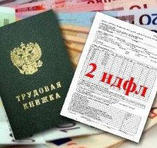 Почта Банк документы для кредита