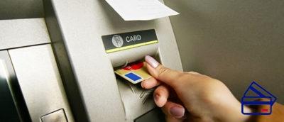 Зарплатная, пенсионная карта, а также картадля получения стипендии входит в перечень банковских продуктов, подлежащих страхованию.