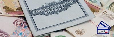 Для тех, кто оформляет в Почта Банке потребительский кредит, процентная ставка снижается за счет доверия финансовой организации к заемщику, так как он имеет вклады, сберегательные счета или получает пенсию в отделениях этого банка.