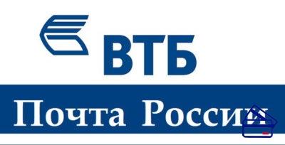 Главный владелец Почта Банка – ВТБ (имеет 51% акций), а также Почта России (49% акций)