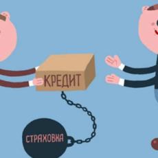 Почта Банк отказ от страховки