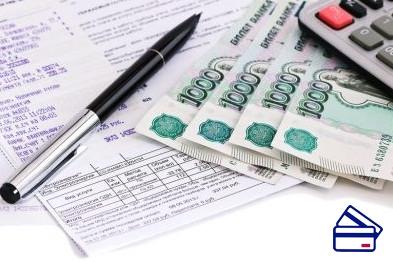 После одобрения кредита нужно в назначенный срок предоставлять сотруднику банка квитанции на оплату