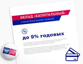 Все проценты, накопленные по программе выплачиваются клиенту по окончанию действия договора и закрытии счета.