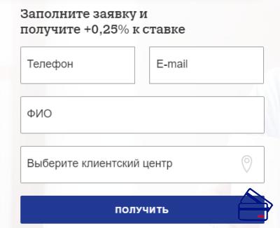 Накопления ежемесячно перечисляются на карту клиента. Выплату можно заказать через онлайн через сайт банка.