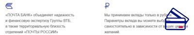 Для получения максимальной прибыли нужно разместить на счету от 1,5 миллионов рублей. В этом случае процентная ставка составит 9-9,5% годовых.