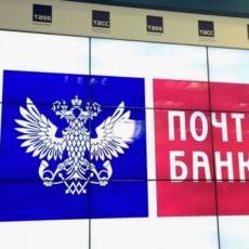 Почта Банк карта Почтовый экспресс