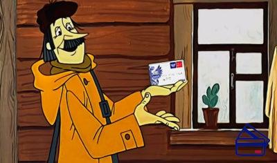 Дебетовая карта доставляется почтой без визита в банк. Услуга заслужила положительные отзывы, благодаря такому сервису.