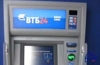 Комиссия за оплату товаров и услуг и снятие наличных в банкоматах группы компаний ВТБ отсутствует