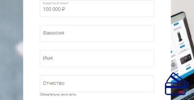 В финансовой организации Почта России на кредитную карту онлайн заявку также можно оставить.