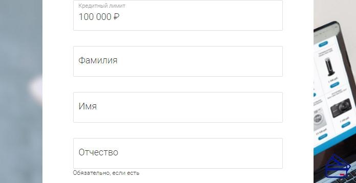 заказать кредитную карту почта банк онлайн заявка