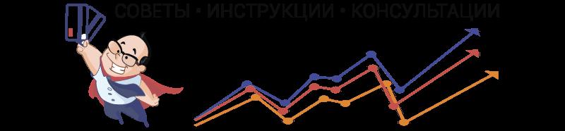 Почта Банк ТУТ